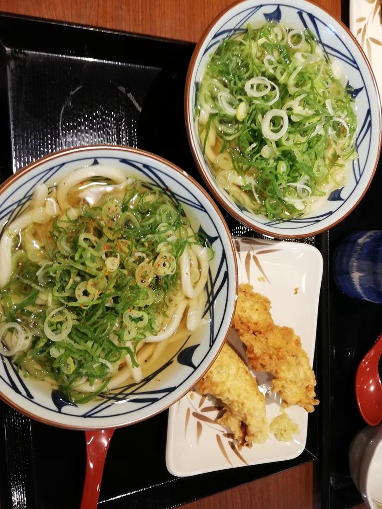 f:id:nagatsukisue:20181108102033j:plain
