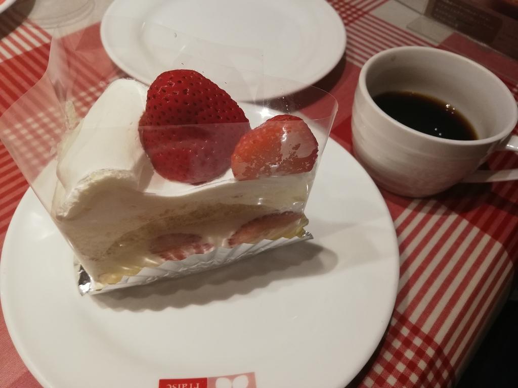 f:id:nagatsukisue:20181110220856j:plain
