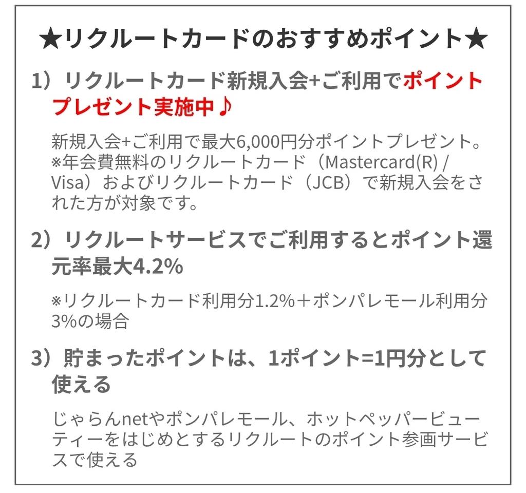 f:id:nagatsukisue:20181211144829j:plain