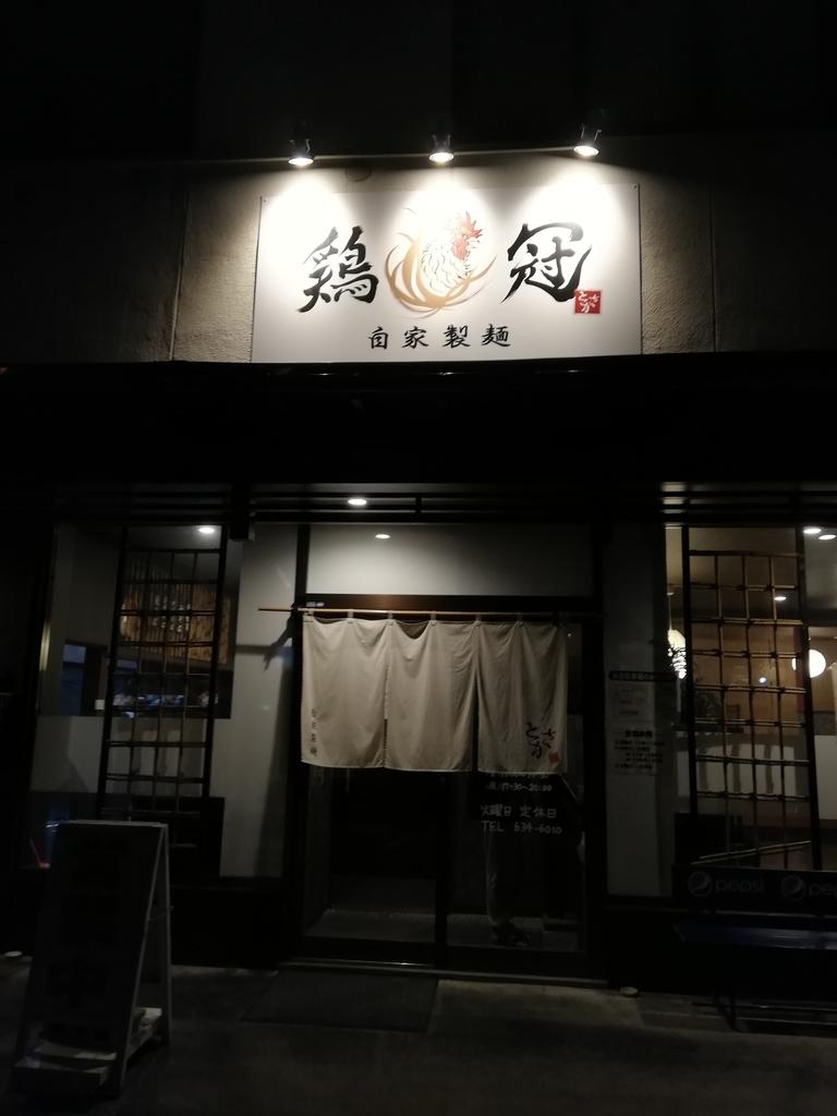 f:id:nagatsukisue:20181221202639j:plain