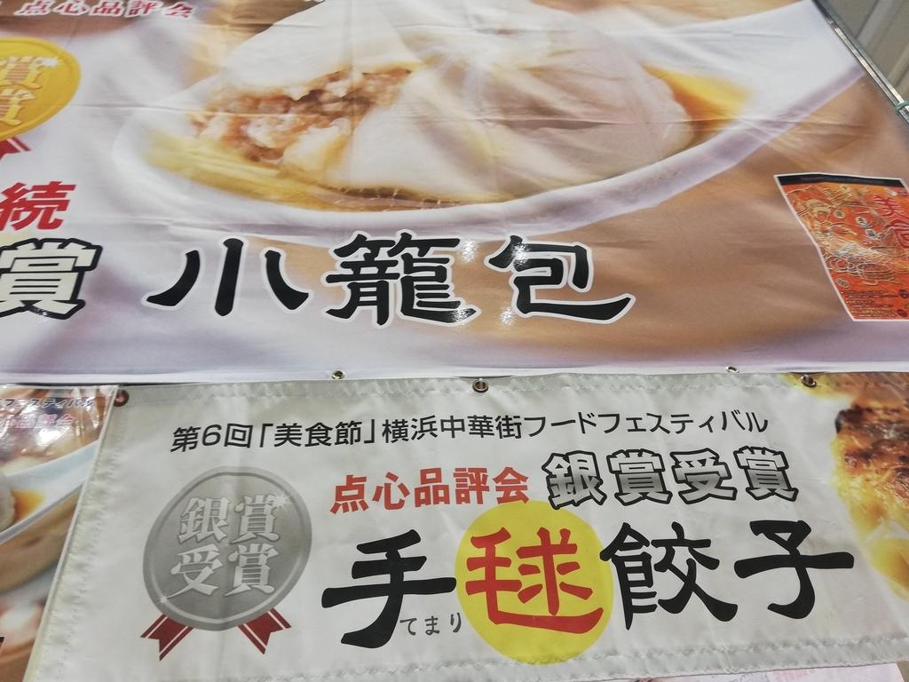 f:id:nagatsukisue:20190219234709j:plain