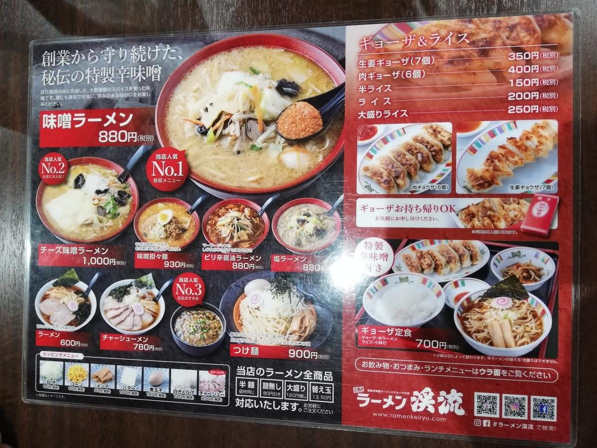 f:id:nagatsukisue:20190422054048j:plain
