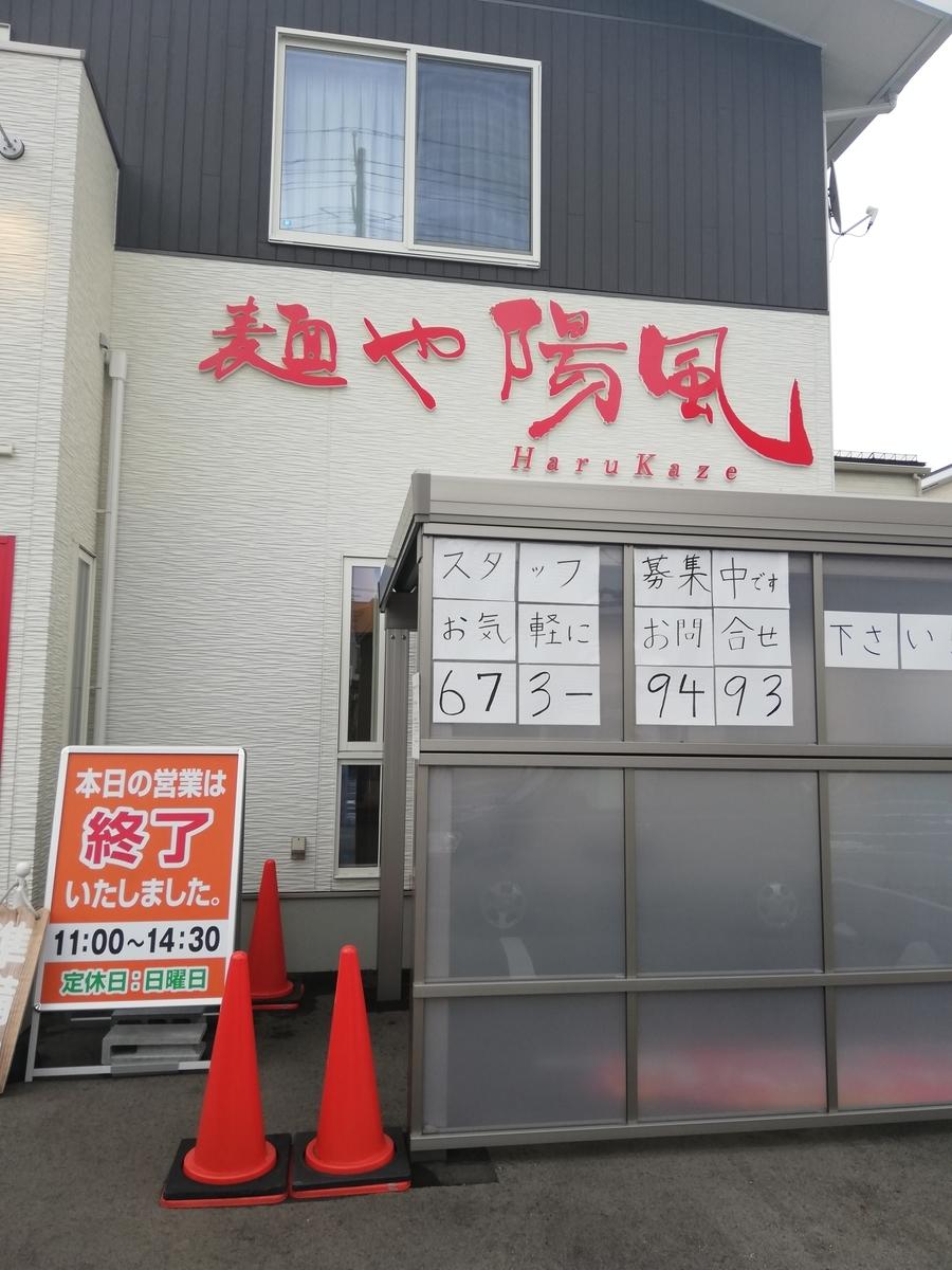 f:id:nagatsukisue:20190615230935j:plain