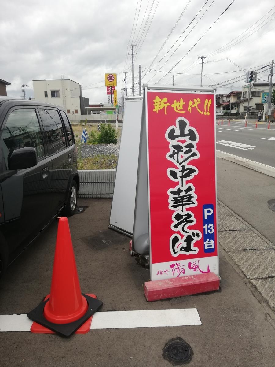 f:id:nagatsukisue:20190615232446j:plain