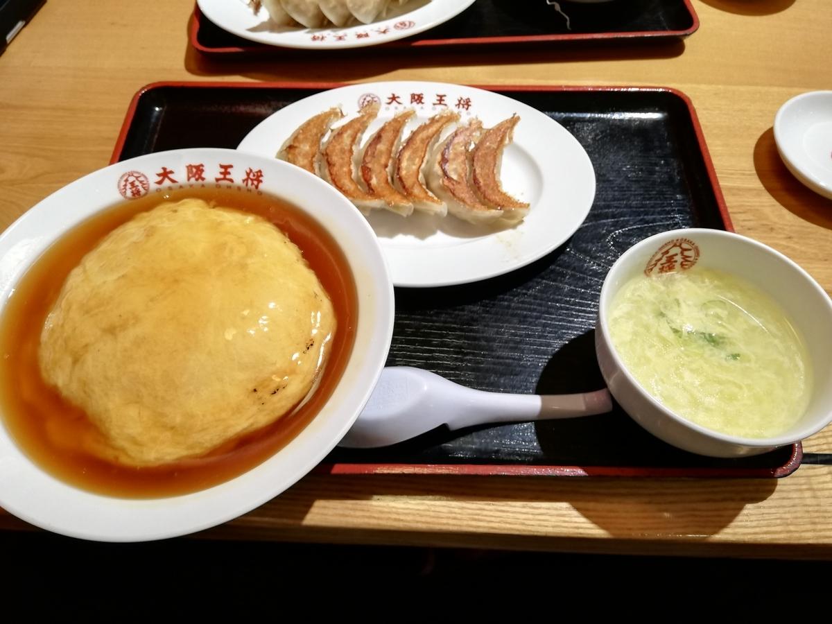 f:id:nagatsukisue:20190711115624j:plain