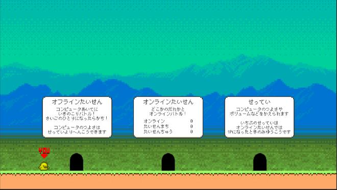 f:id:nagatuki_elv:20180102204653p:plain