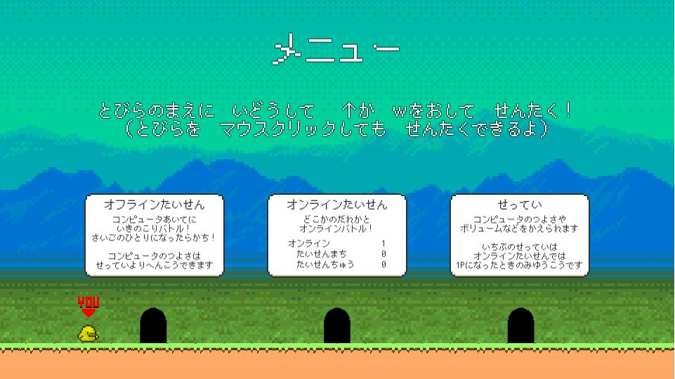 f:id:nagatuki_elv:20180104060817p:plain