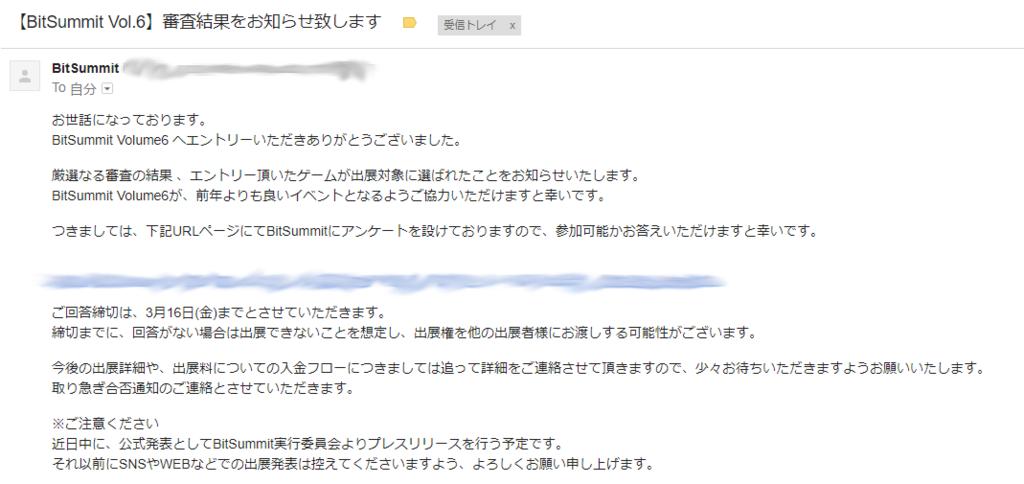 f:id:nagatuki_elv:20180313011106p:plain