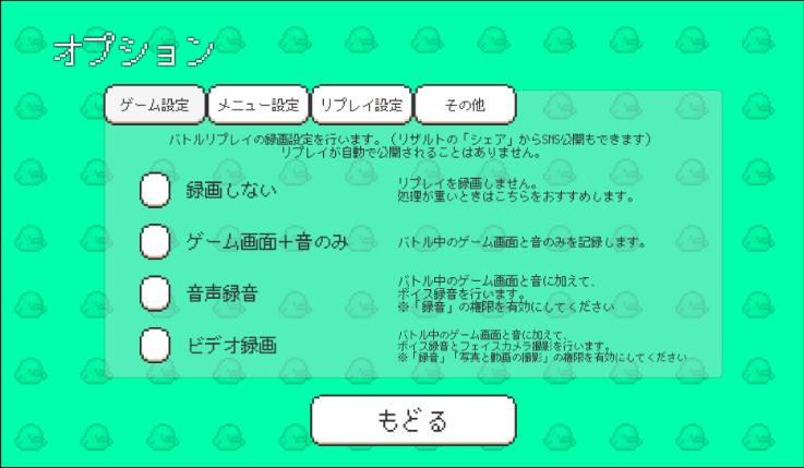 f:id:nagatuki_elv:20180527231111p:plain