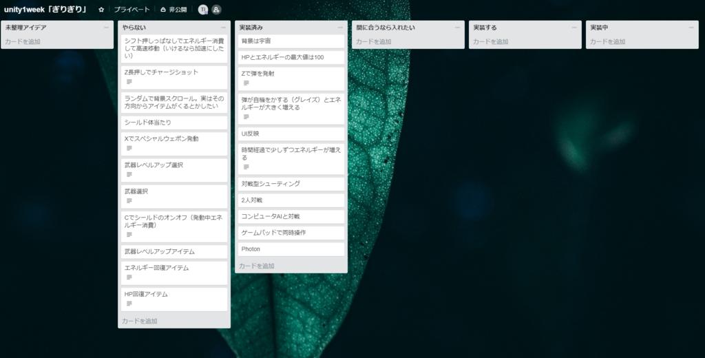f:id:nagatuki_elv:20180611193018p:plain