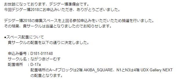 f:id:nagatuki_elv:20180914195058p:plain