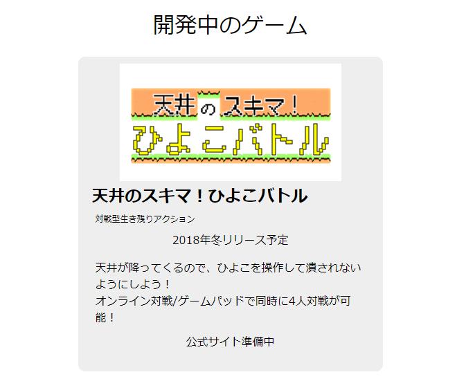 f:id:nagatuki_elv:20180924153031p:plain