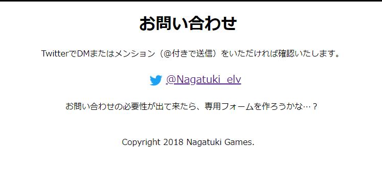 f:id:nagatuki_elv:20180924153451p:plain