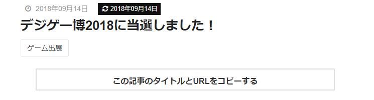 f:id:nagatuki_elv:20180924153942p:plain
