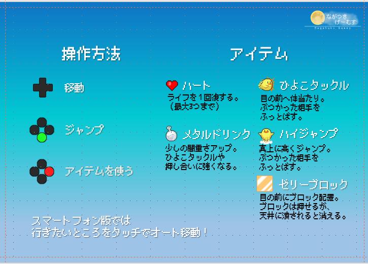 f:id:nagatuki_elv:20181011193812p:plain