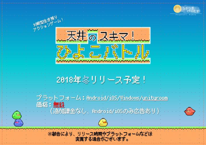 f:id:nagatuki_elv:20181011194316p:plain