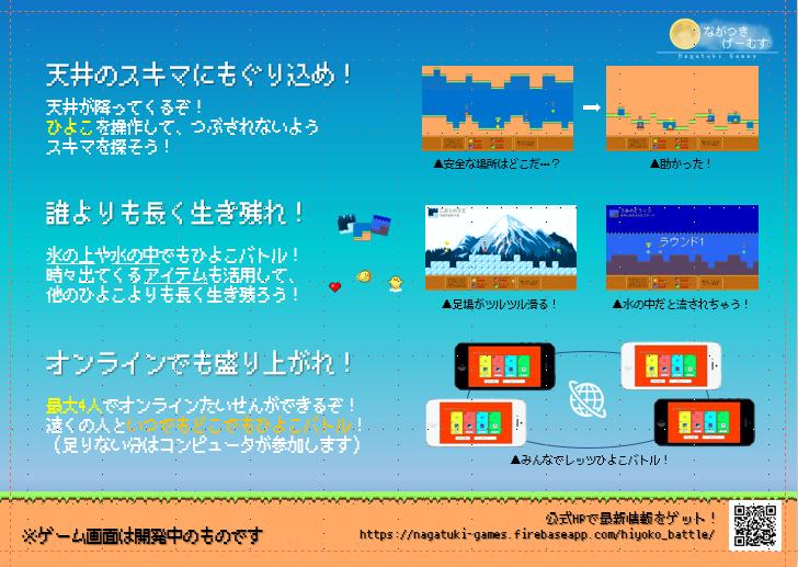 f:id:nagatuki_elv:20181011194332p:plain