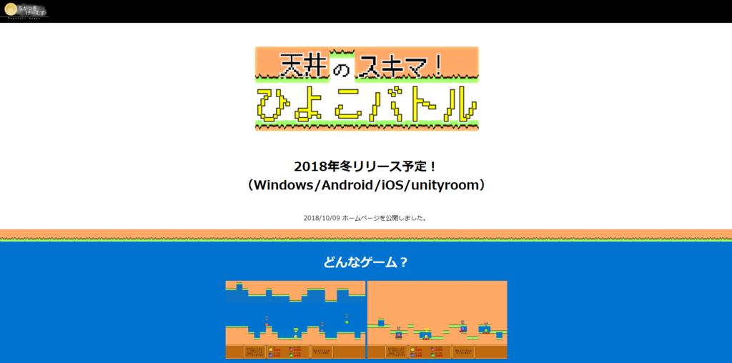 f:id:nagatuki_elv:20181011195117p:plain
