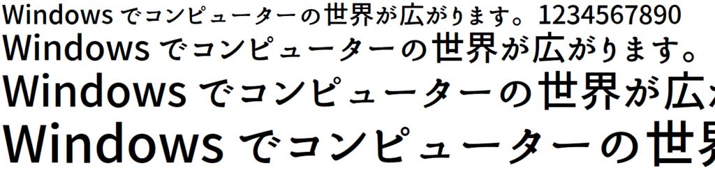 f:id:nagatuki_elv:20181125152532p:plain