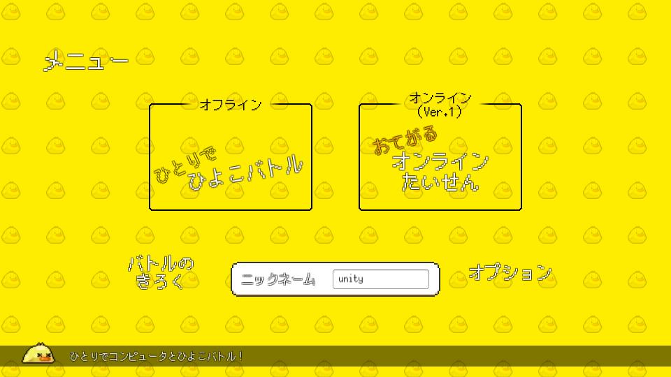 f:id:nagatuki_elv:20181129230258p:plain