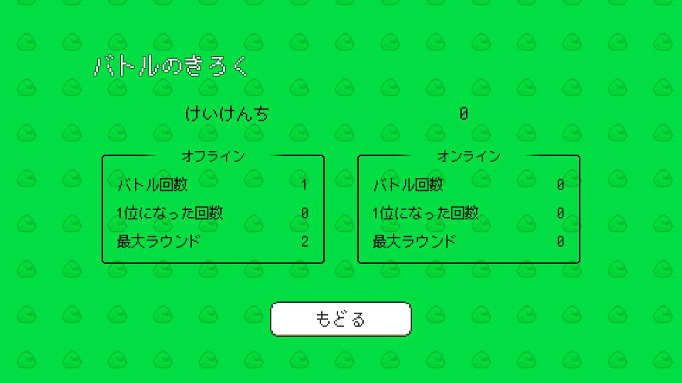 f:id:nagatuki_elv:20181129230314p:plain