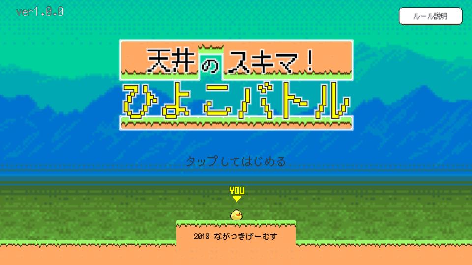 f:id:nagatuki_elv:20181208181740p:plain:w300