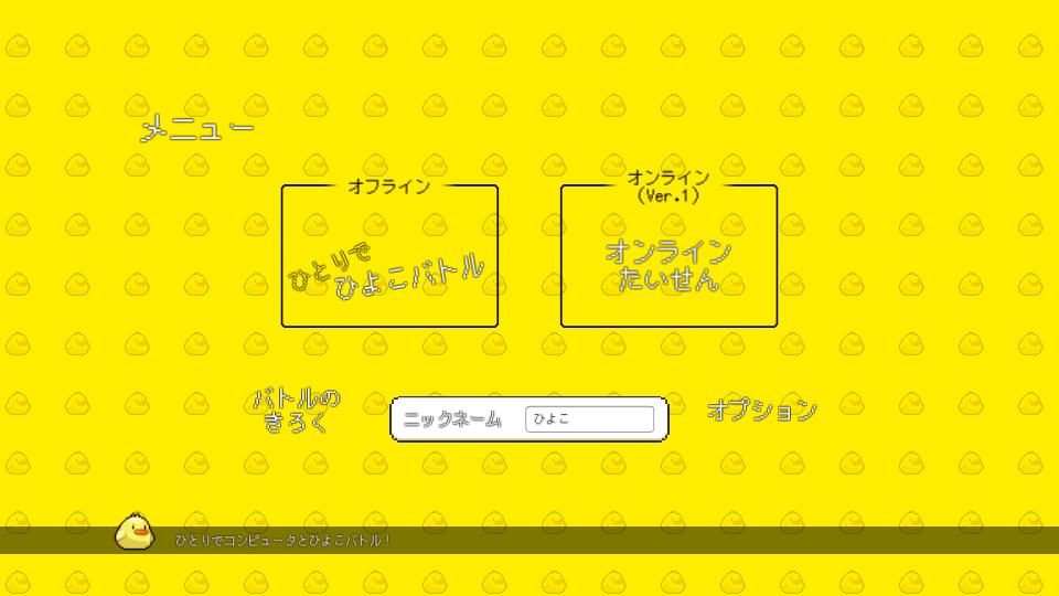 f:id:nagatuki_elv:20181208181803p:plain:w300