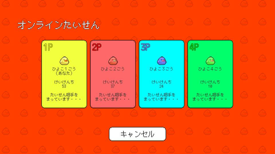 f:id:nagatuki_elv:20181208181813p:plain:w300