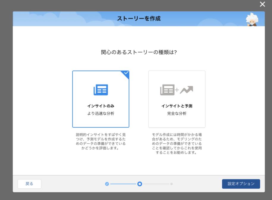 f:id:nagaya_yui:20200423232836p:plain