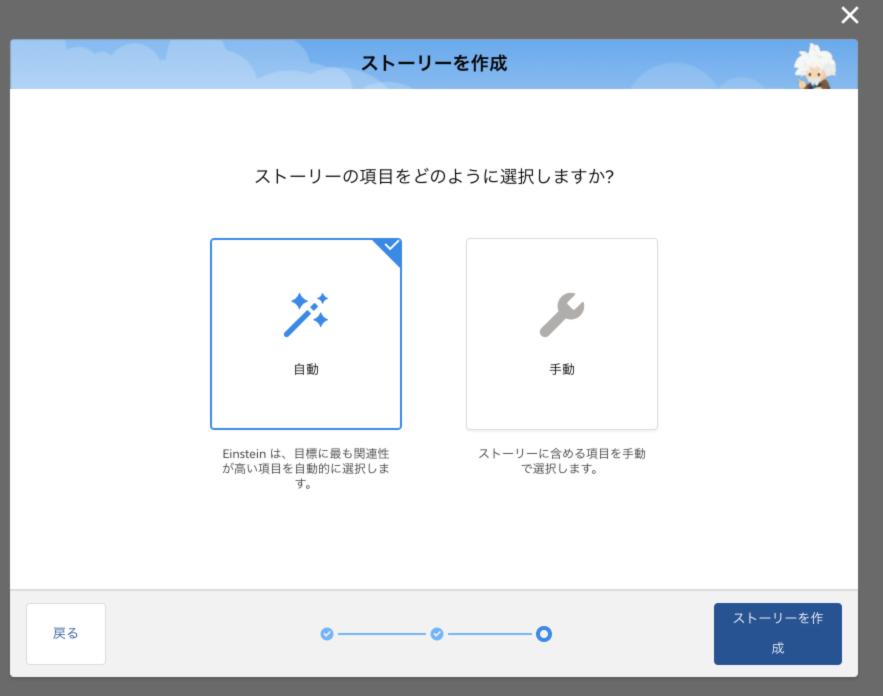 f:id:nagaya_yui:20200423233421p:plain