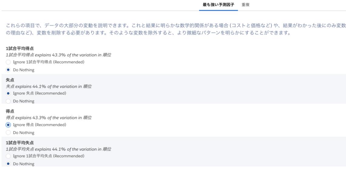 f:id:nagaya_yui:20200423233545p:plain