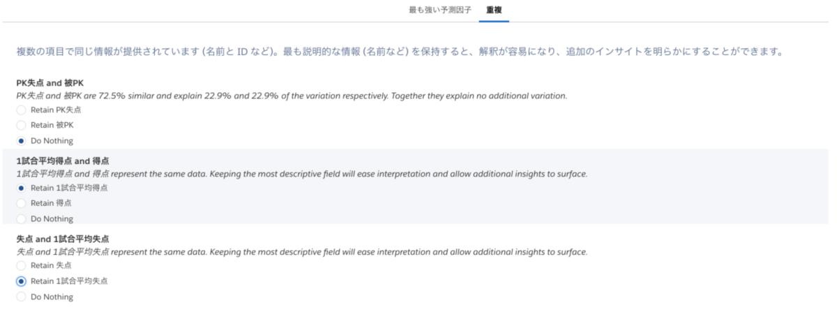 f:id:nagaya_yui:20200423233618p:plain