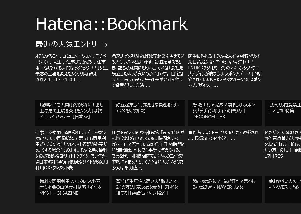 f:id:nagayama:20121018173310j:image:w512