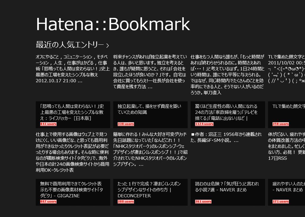 f:id:nagayama:20121018173311j:image:w512