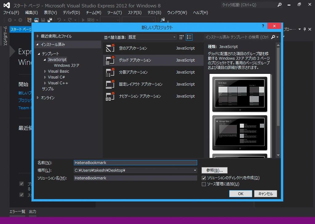 f:id:nagayama:20121030130222j:image:w512