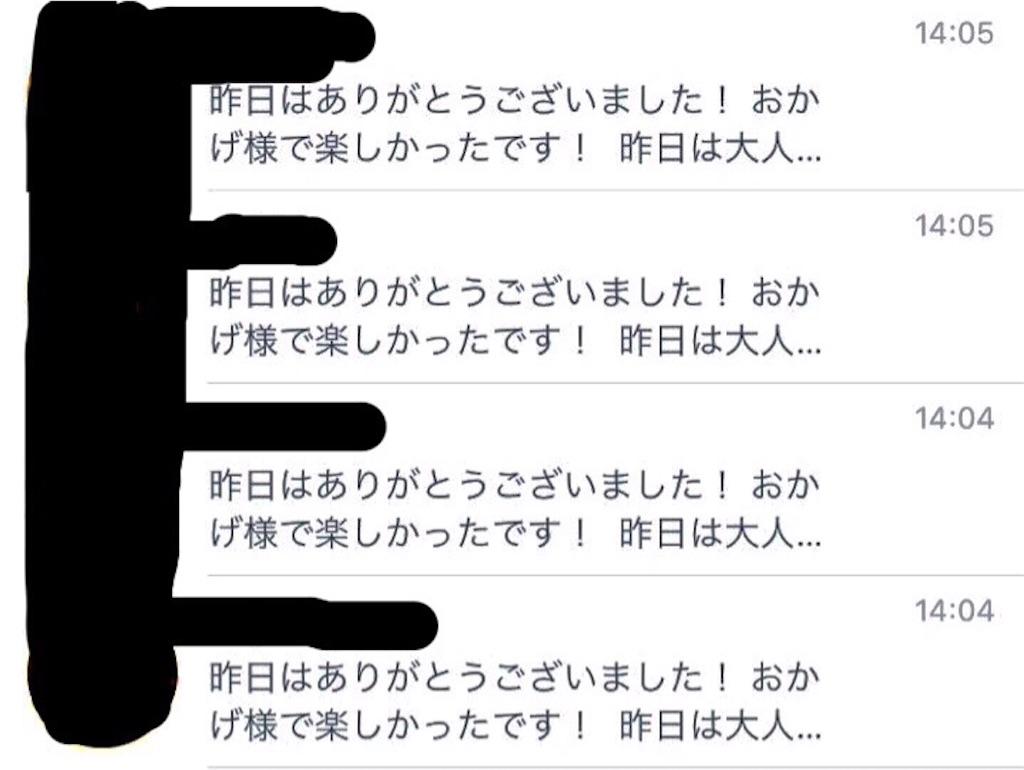 f:id:nagayamaruo:20160213105703j:image