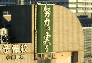 f:id:nagayamaruo:20160228150427p:plain