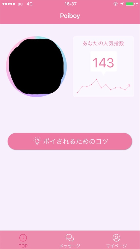 f:id:nagayamaruo:20160228164041j:image