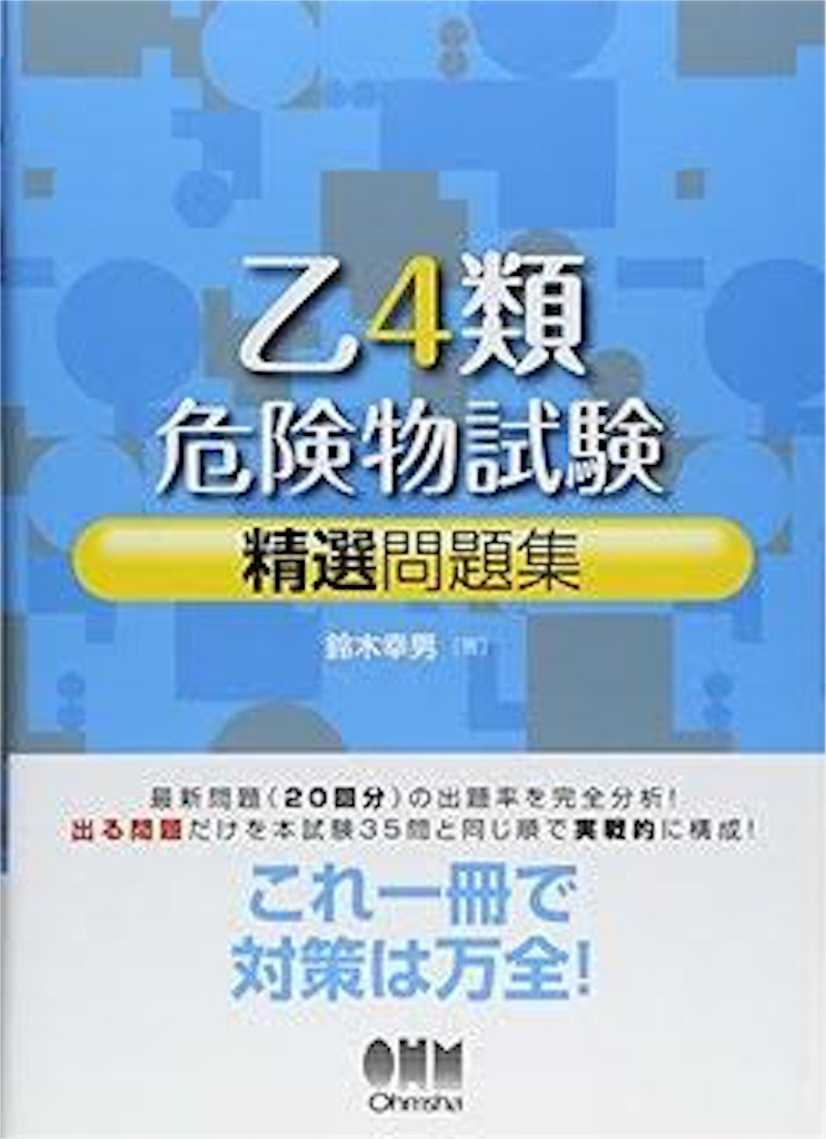 f:id:nagayamaruo:20160327155135j:plain