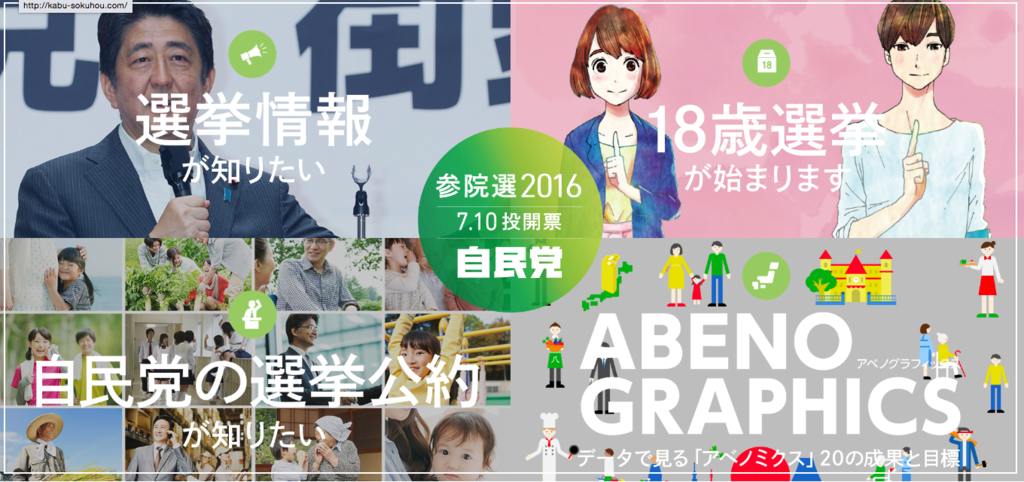 f:id:nagayamaruo:20160709091936p:plain