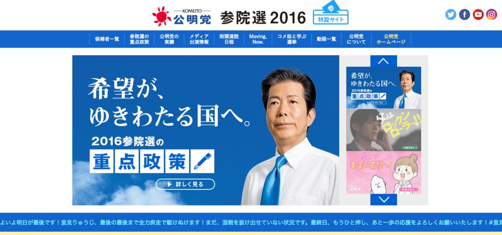 f:id:nagayamaruo:20160709092418p:plain