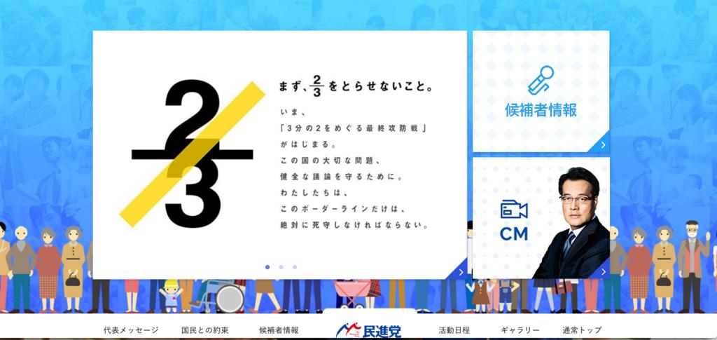 f:id:nagayamaruo:20160709095258p:plain