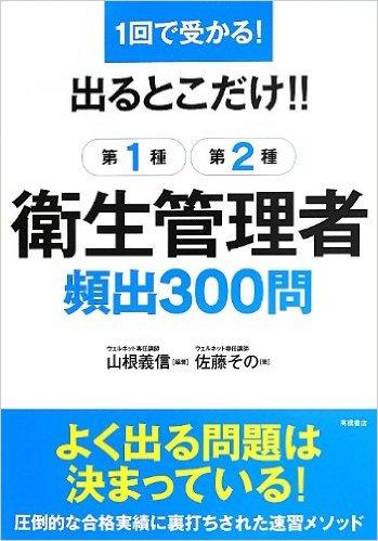 f:id:nagayamaruo:20160924121449p:plain