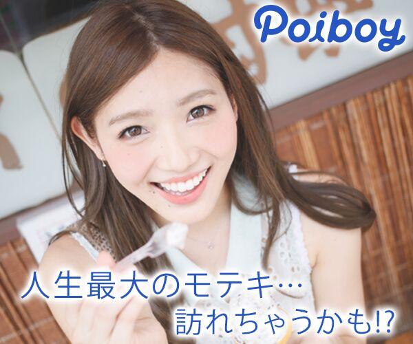 f:id:nagayamaruo:20161003063218p:plain