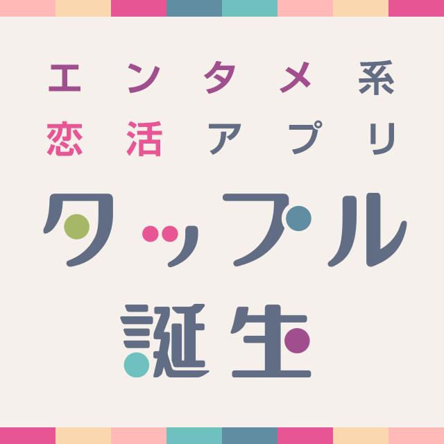 f:id:nagayamaruo:20170123212616p:plain