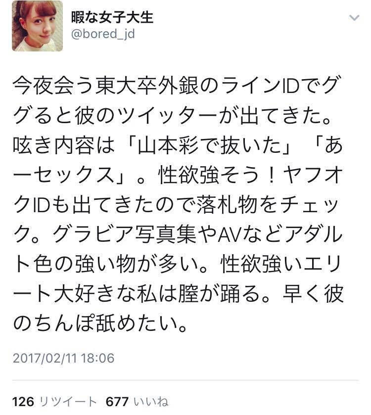 f:id:nagayamaruo:20170212134011p:plain