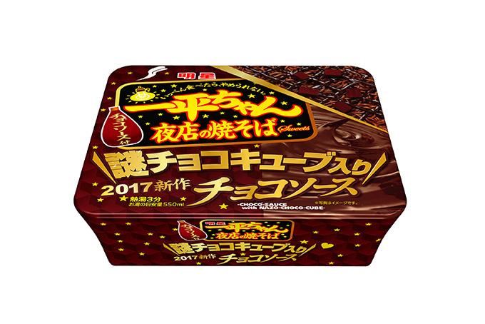 f:id:nagayamaruo:20170214071023p:plain