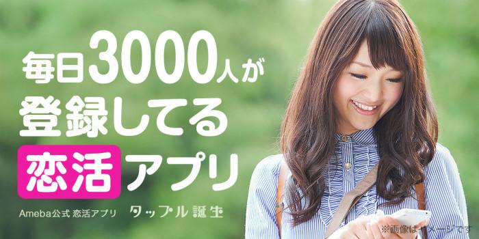 f:id:nagayamaruo:20170401115503p:plain