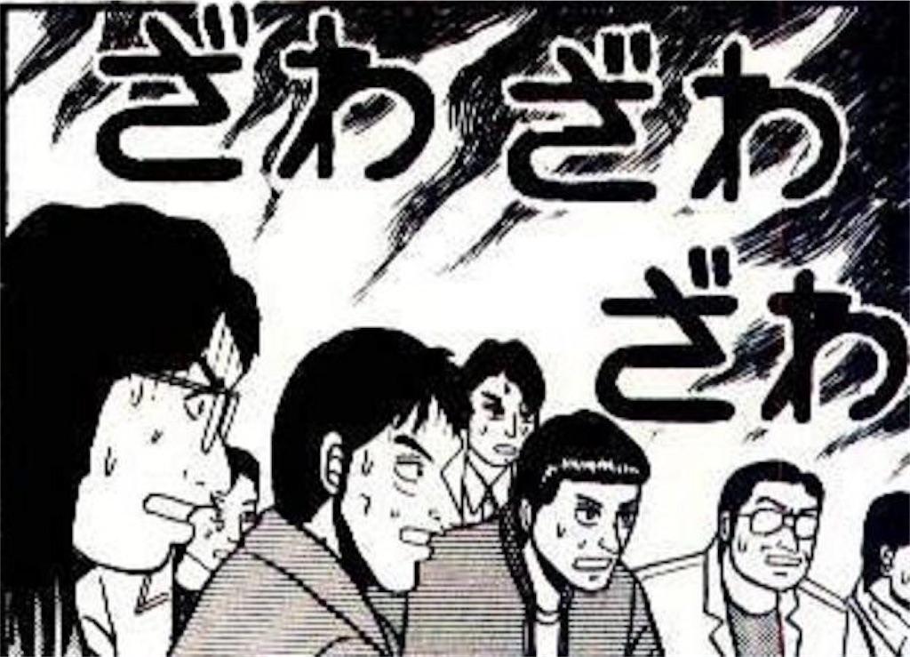 f:id:nagayamaruo:20170518121943j:image