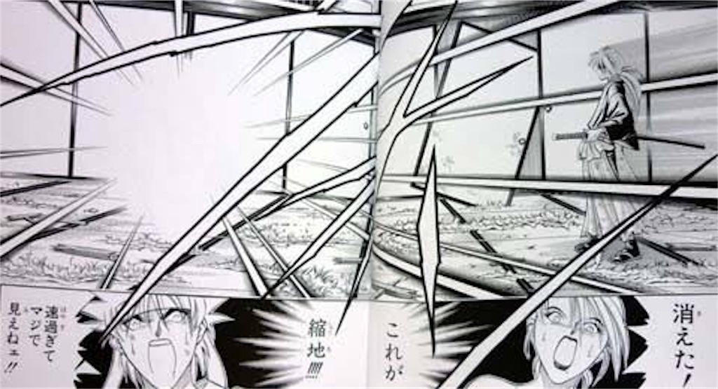 f:id:nagayamaruo:20170518122106j:image